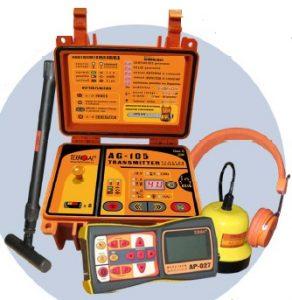 GEOFONO PROFESIONAL 522N detector de tuberias